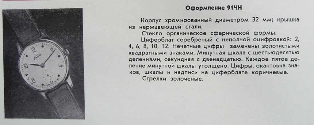 pobieda028-91