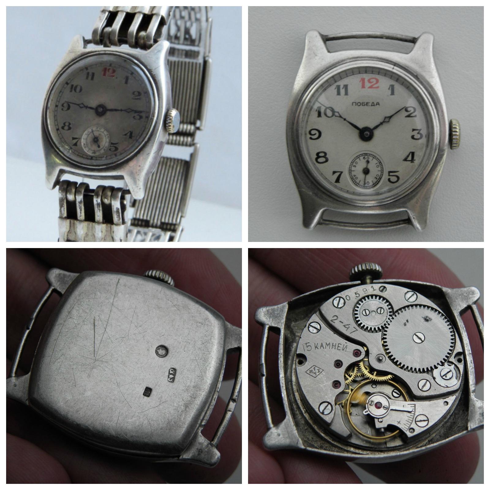 pobieda-silver1