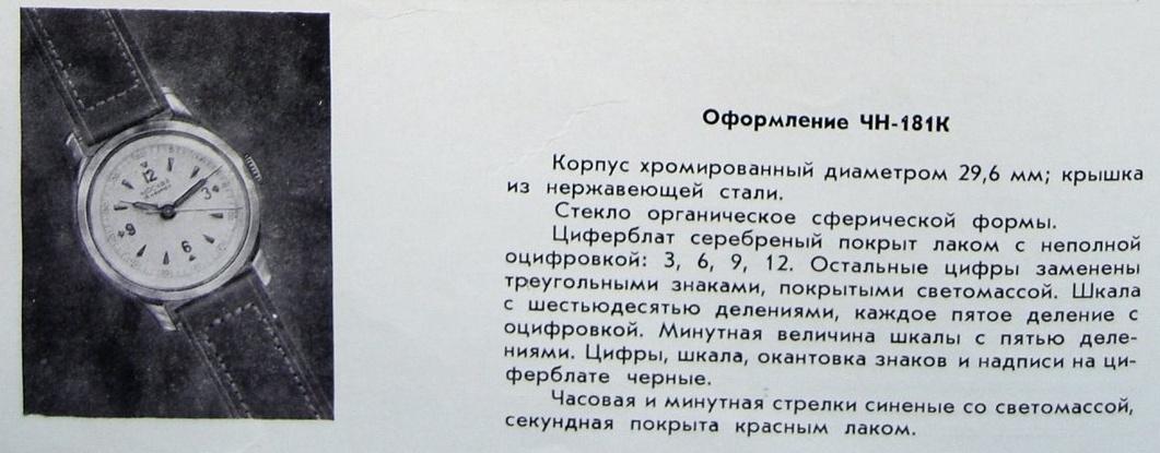 moskwa-181k-katalog