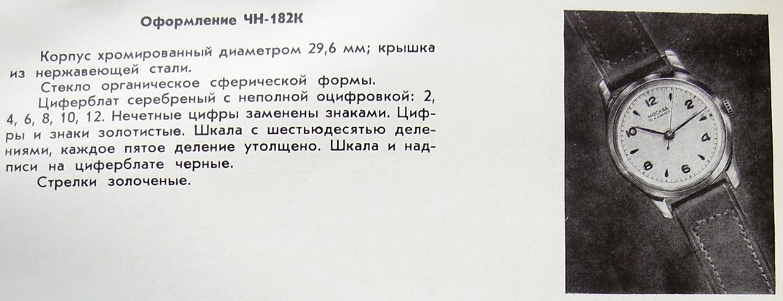 moskwa-182k-katalog