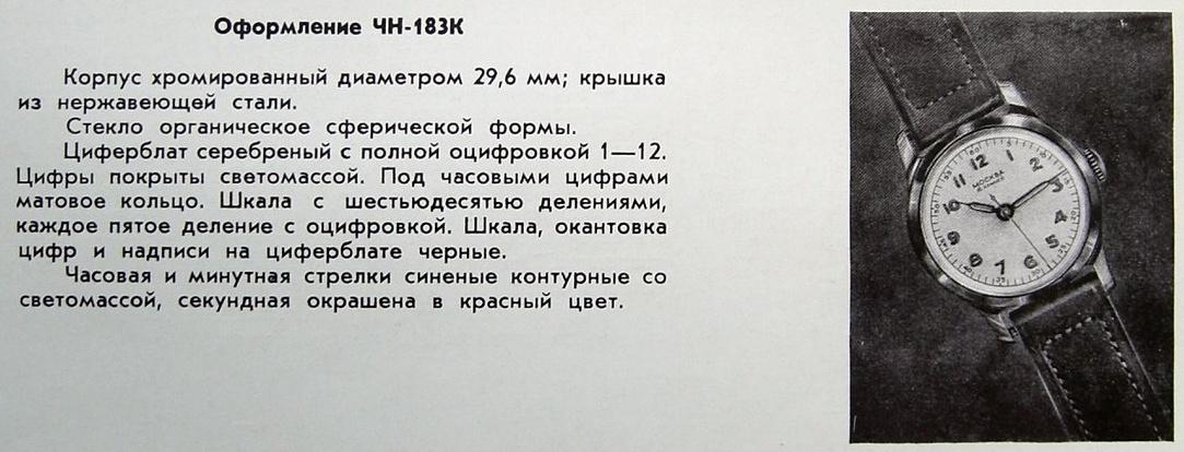 moskwa-183k-katalog