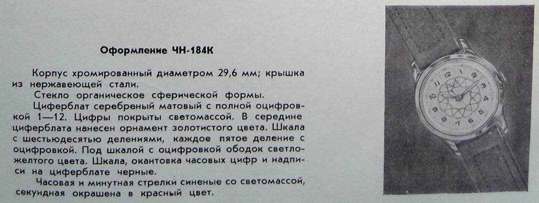 moskwa-184k-katalog