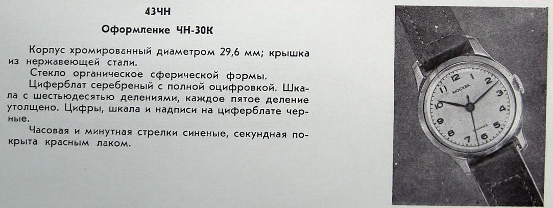 moskwa-30k-katalog