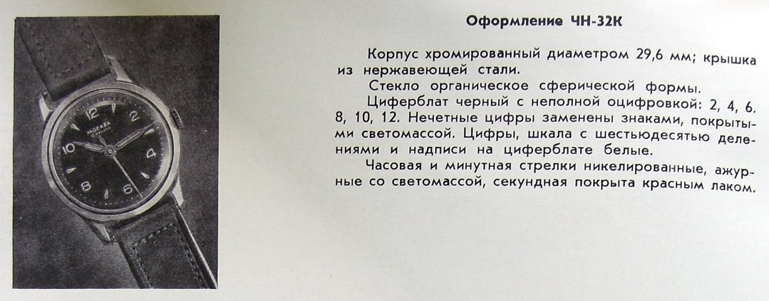 moskwa-32k-katalog