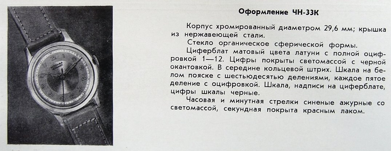 moskwa-33k-katalog