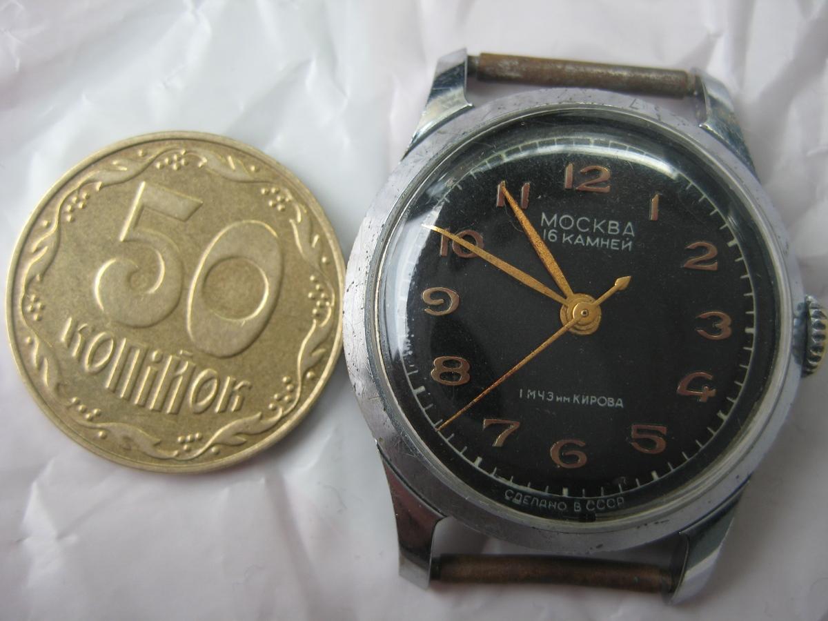 Zdjęcie zegarka z kolekcji kchrapek (KMZiZ)