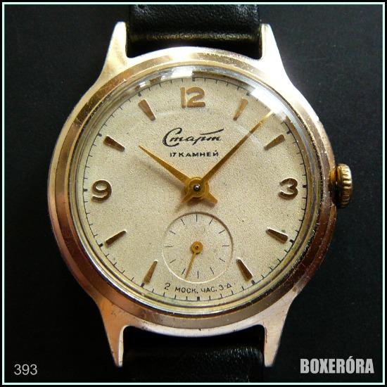 Zdjęcie zegarka z kolekcji: http://www.boxerora.hu/gyujtemeny/masodik_sztart.html